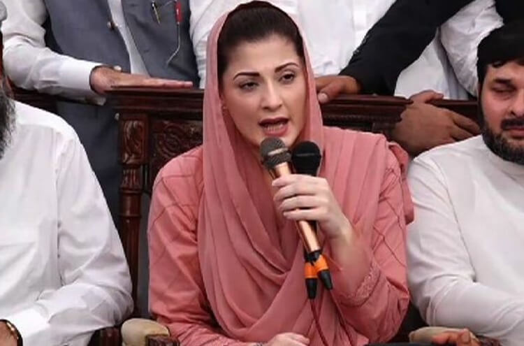 What was hidden from Maryam in Adiala jail? She told
