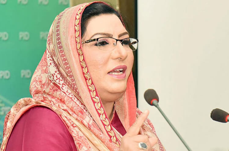 Firdous Ashiq Awan Takes On The Opposition