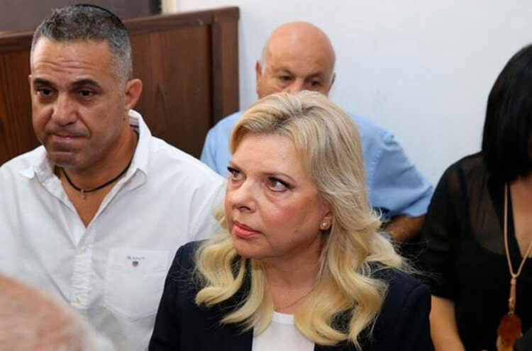 Israel Prime Minister's Wife Sara Got Punishment