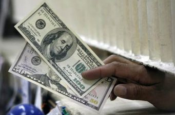 US Dollar Increased Value In Inter Bank