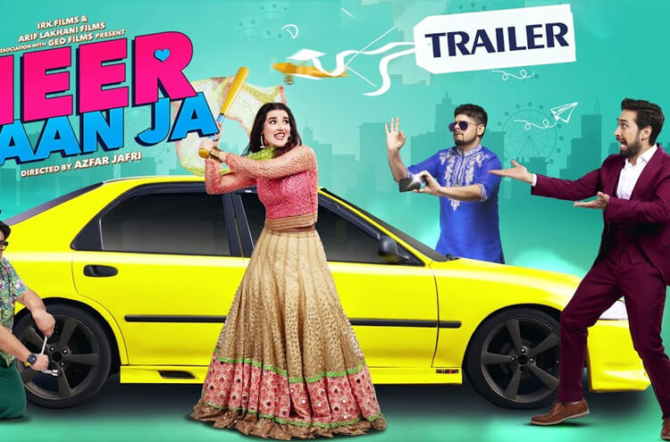 Heer Maan Ja Official Trailer