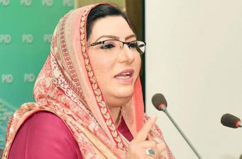 News Published In British Newspaper Let Down The Heads Of Pakistani People! Firdous Ashiq Awan
