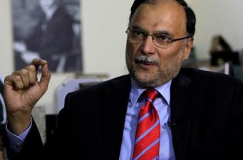 Daily Mail's News Is Totally False And Nothing Else. Says Ahsan Iqbal