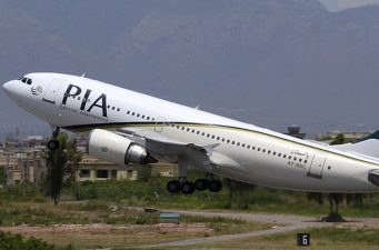 PIA Moves To Grow Fast