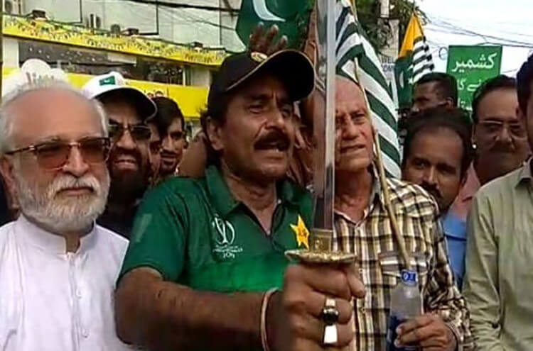 Javed Miandad Cricketer