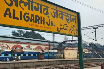 Extremist Hindus attack Muslim family in Indian city of Aligarh!