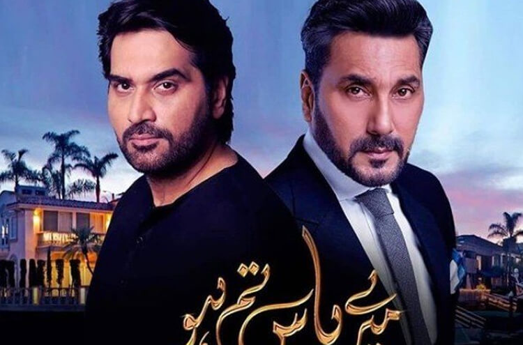 humayun saeed with adnan siddiqui