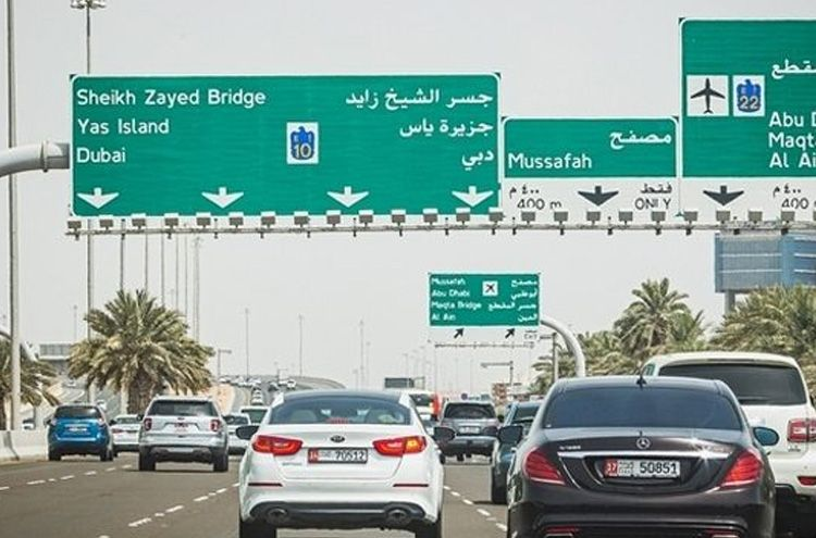 Abu Dhabi Traffic Police issued a warning to drivers