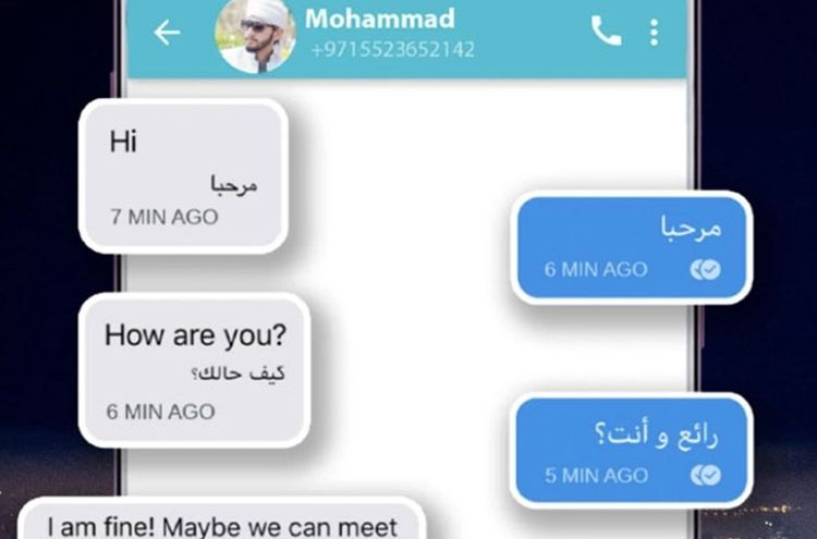 Free calling apps introduced for UAE citizens