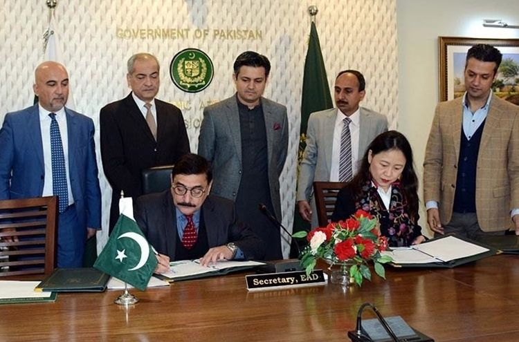 A $30 million loan agreement between Pakistan and the Asian Development Bank has been signed