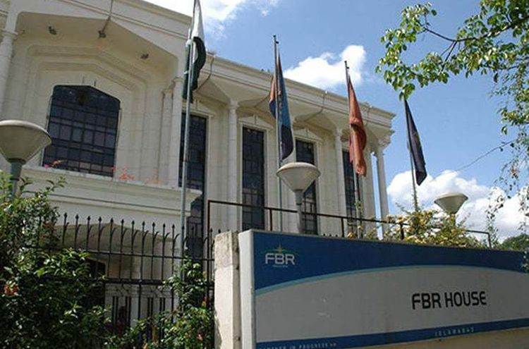 FBR Decides to Amend Tax Laws for Industrial and Commercial Consumers