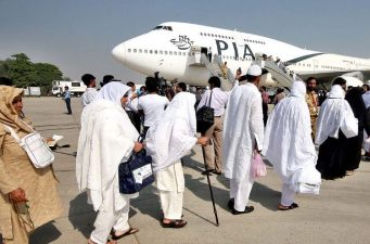 Government announces return of money to pilgrims