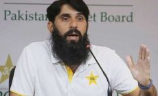 Misbah-ul-Haq explains the reason for losing to Australia