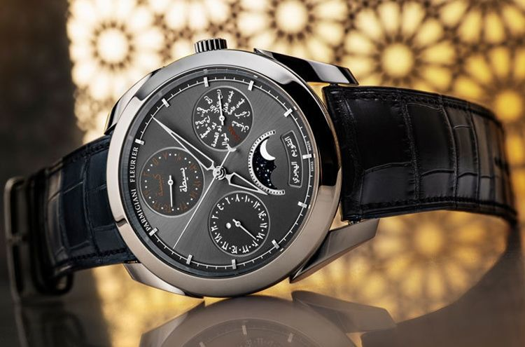 Switzerland's leading watch maker offers the world's first Islamic watch for sale