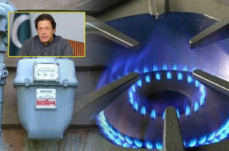 Why send extra gas bills to the public? Pay back