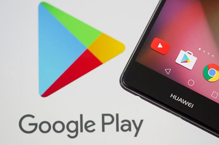Chinese smartphone companies have teamed up against the Google Play Store