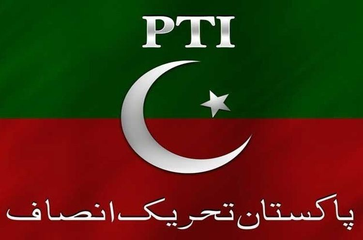 Punjab government's agreement with Q-League was a mistake leader PTI said