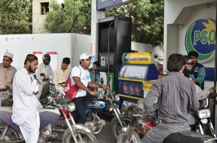 Reduction in prices of petroleum products