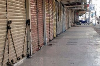 Lockdown in Punjab has been further tightened new times for shops set