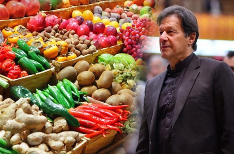Due to the Prime Minister's best policies inflation declined