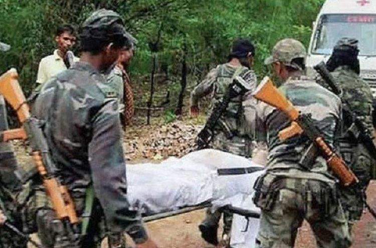 17 commandos of Indian police have been killed and 15 injured