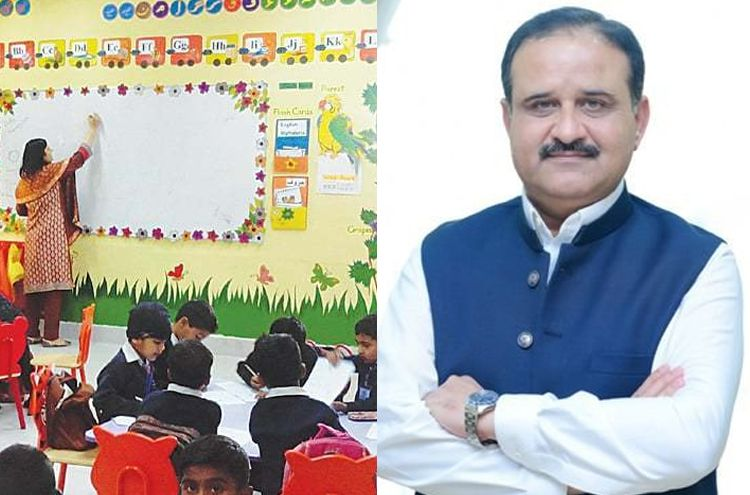private schools are taking a fee Chief Minister Punjab took a notice