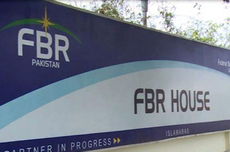 The FBR has decided to investigate the sugar mills