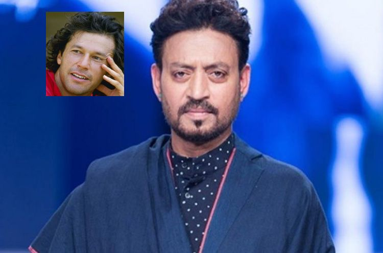 The late actor Irfan Khan turned out to be a huge fan of Pakistani Prime Minister Imran Khan