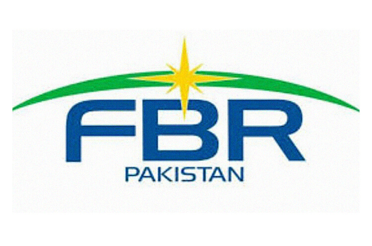 The FBR has stopped paying bonuses to employees