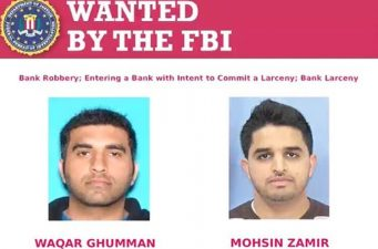 robbers of american bank are arrested from Lahore
