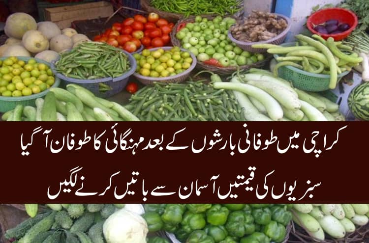 vegetables began to be sold at higher prices in Karachi
